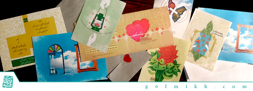 golmikh-weddingcard-001