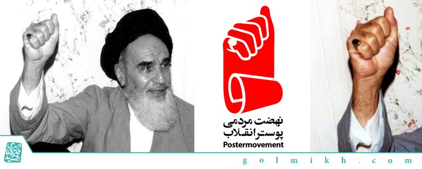 golmikh-news-040