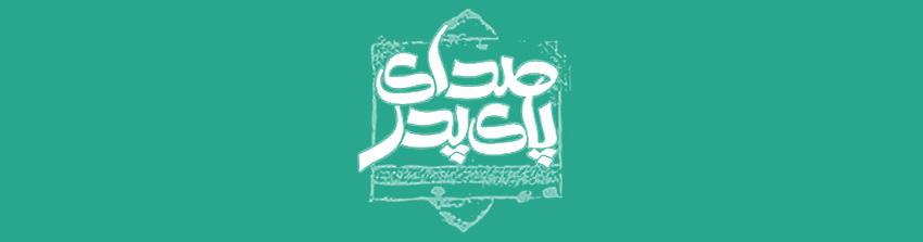 golmikh-projects-spp-logo