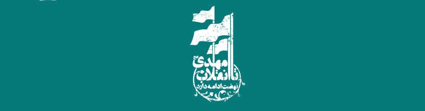 golmikh-projects-tem-logo