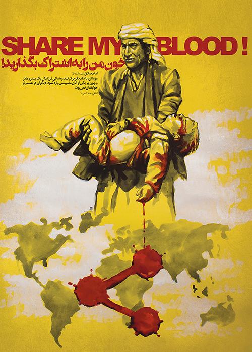 golmikh-poster-093