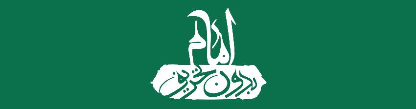 golmikh-projects-ibt-logo