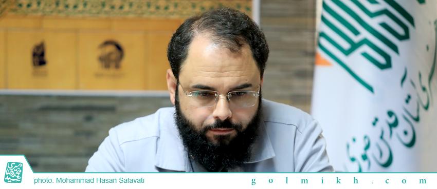 golmikh-news-behesht-11