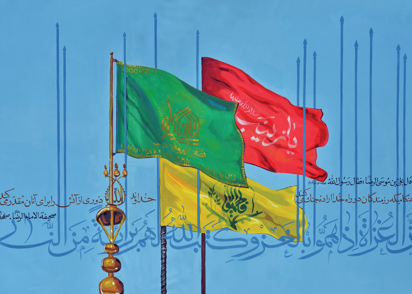 golmikh-posters-107