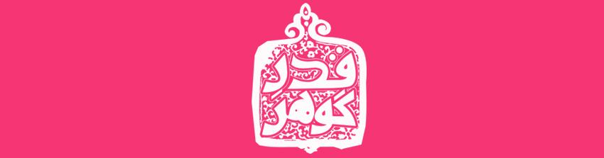 golmikh-logo-gg