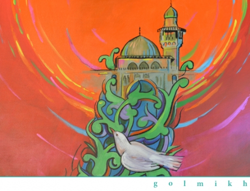 عاصمهالابدیه_ پایتخت همیشگی