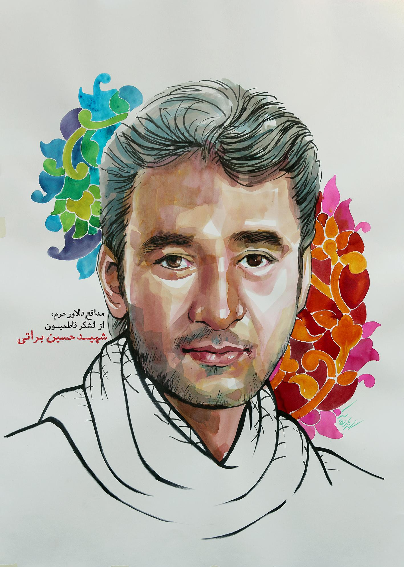 شهید حسین براتی