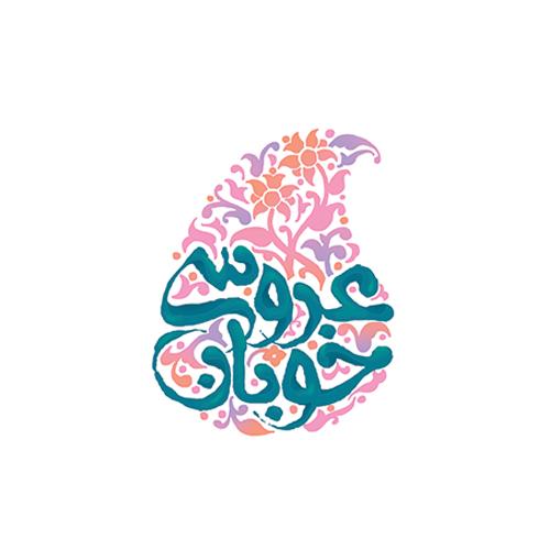golmikh-logo-004