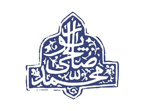 نقش مهر شخصی محمد صالحیپور