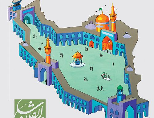 ایران، صحن انقلاب
