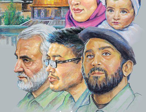 شهید قدس